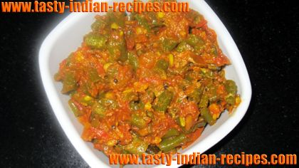 French-Beans-ki-Sabji