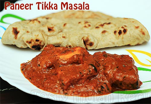 Paneer-Tikka-Masala-Recipe