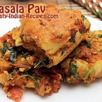Masala Pav Recipe