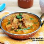 Mushroom Aloo Matar Masala Recipe