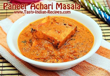 How to make paneer achari masala paneer achari masala recipe paneer achari masala forumfinder Gallery