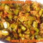 Cluster Beans Recipe