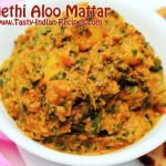 Methi Aloo Mattar Recipe