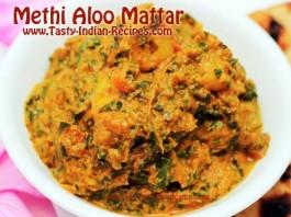 Methi-Aloo-Mattar
