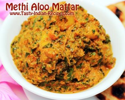 matar paneer recipe in marathi pdf