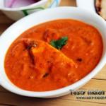 Paneer Birbali Chaman Recipe
