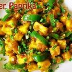 Paneer Paprika Recipe