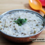 Moong Dal Khichdi Recipe