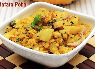 Batata Poha