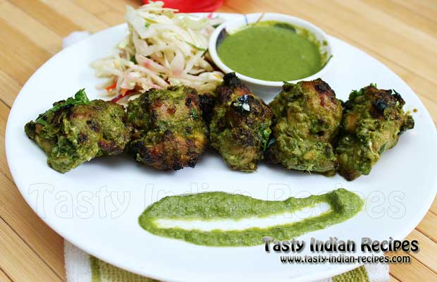 Hariyali Chicken Kabab (Green Chicken Kabab) Recipe