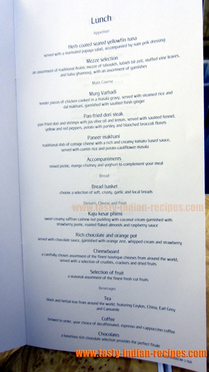 Emirates-business-class-lunch-menu