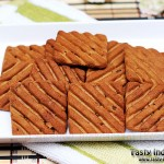 Hazelnut Cookies Recipe
