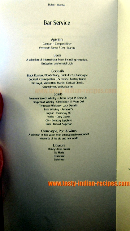 emirates-business-class-bar-menu