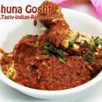 Bhuna Gosht Recipe