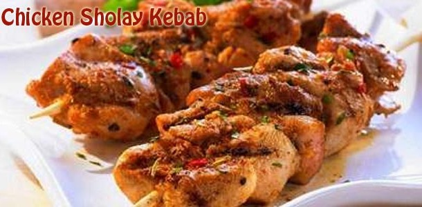 Chicken Sholay Kebab Recipe