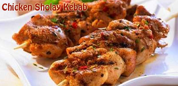 indian ground chicken kabob recipe
