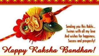 Raksha Bandhan Recipes