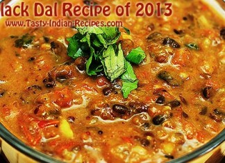 Black Dal Recipe