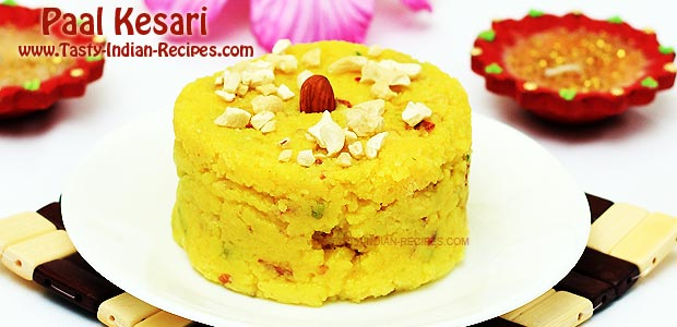 Rava Cake Recipe In Marathi Oven: Paal Kesari Recipe / Milk Rava Kesari Recipe / Milk Sooji