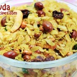 Poha Chivda Recipe / Aval Mixture Recipe